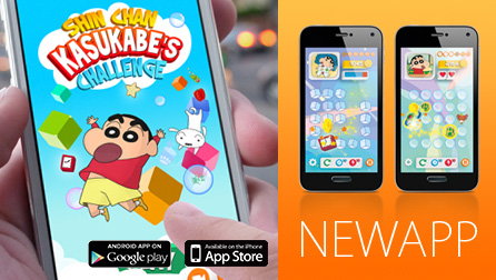 new_app_banner