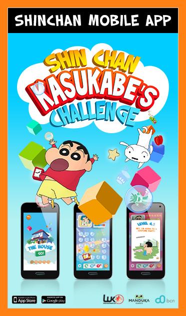 Shin Chan Kasukabe's challenge APP